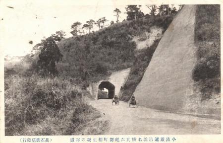 鶴舞第一隧道01