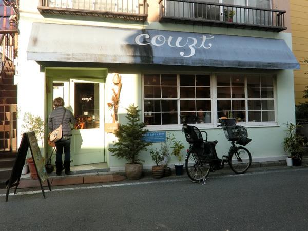 「コーヅト カフェ」(谷中)で、柔らかな言葉に囲まれてコーヒー!
