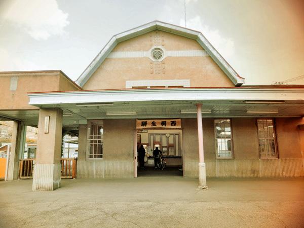 セピア色の上毛電鉄、西桐生駅