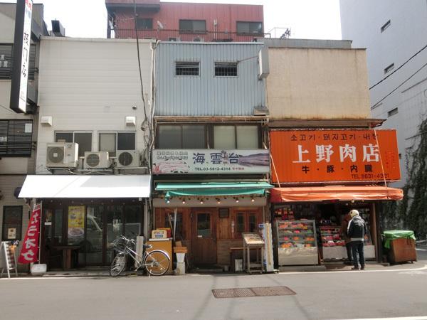 東上野コリアンタウン…いつまで続く? 激辛、密集!