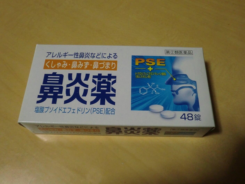 CIMG9654.jpg