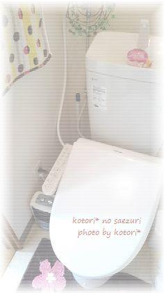 温水洗浄便座も交換