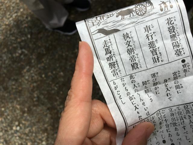 20190325妙成寺9