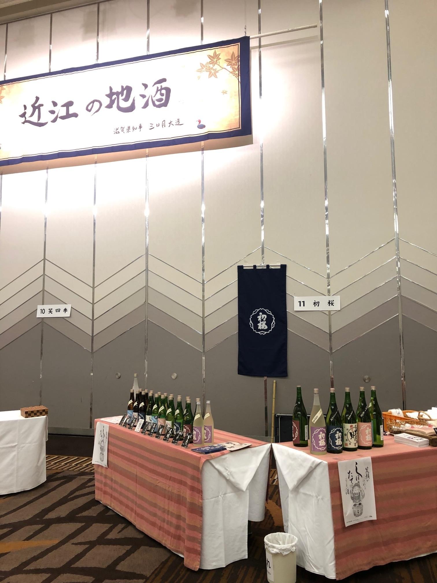2019地酒祭典4