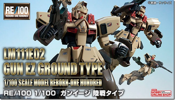 20190326_re_gunez_groundtype_600x341