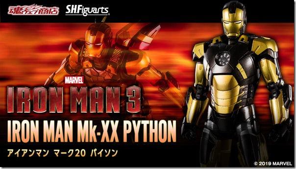 bnr_shf_ironman_mk20python_600x341