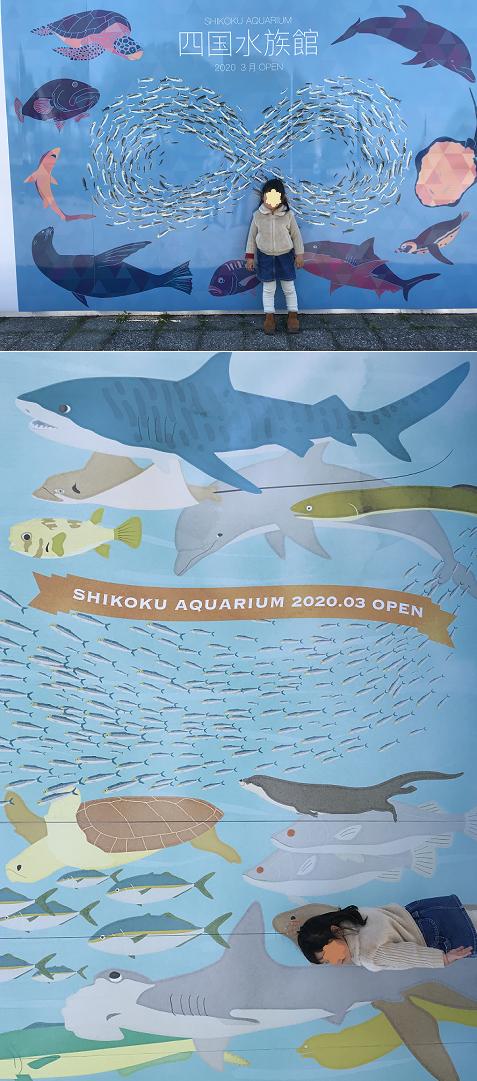 20190309水族館2