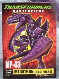 トランスフォーマー マスターピース MP-43 メガトロン (ビーストウォーズ) ロボットモード (2)
