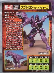 トランスフォーマー マスターピース MP-43 メガトロン (ビーストウォーズ) ロボットモード (3)