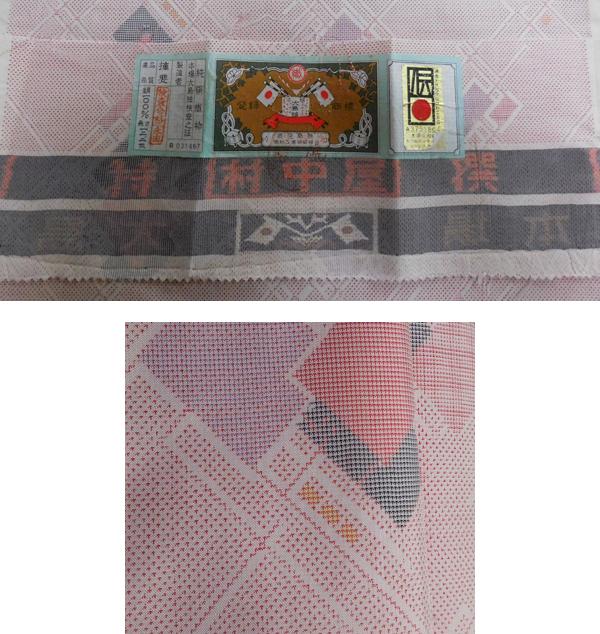 tsu-531-06.jpg