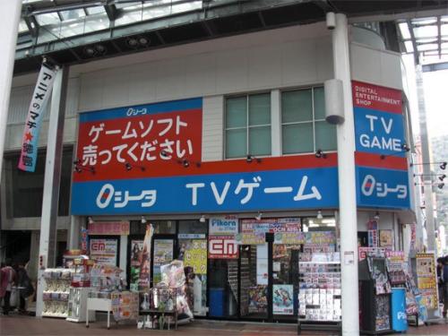 gemushonokizi201803020001.jpg
