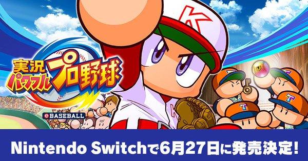 pawapurosuichinokizi201905250001.jpg