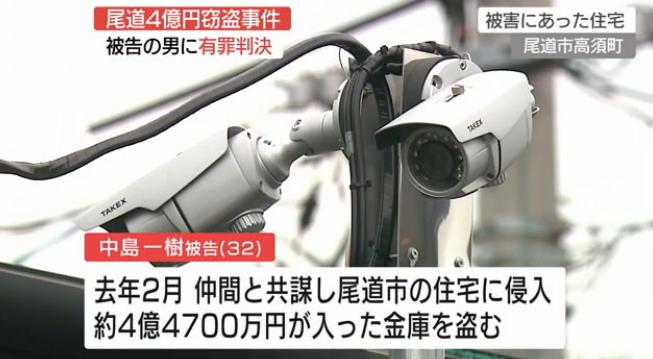 尾道市高須町 4億円盗難被害場所