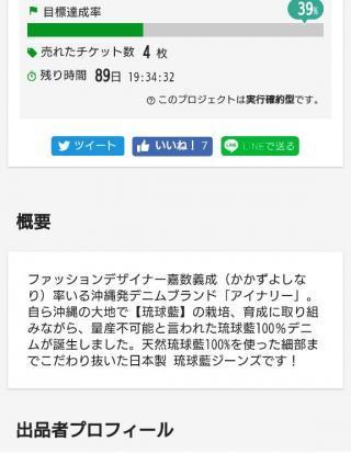 Screenshot_20190301-042429_convert_20190301051028.jpg