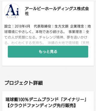Screenshot_20190301-042450_convert_20190301051124.jpg