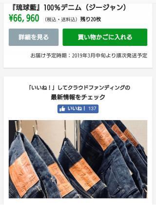 Screenshot_20190301-042838_convert_20190301051726.jpg