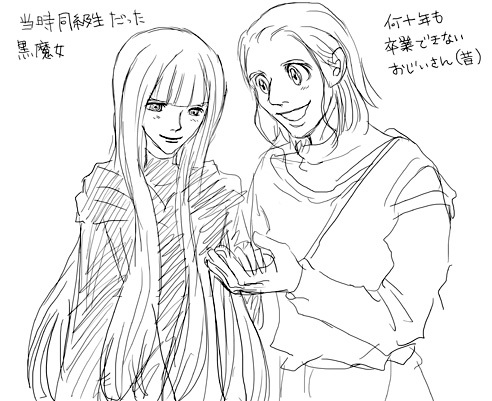 0309hakushures_kuromajo.jpg