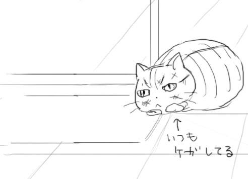 0313hakushuresa_neko3.jpg