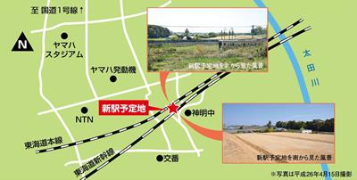 新 東海道 駅 線 なぜ「相鉄・JR直通線」は新川崎や鶴見に停車しないのか、その理由がわかる映像