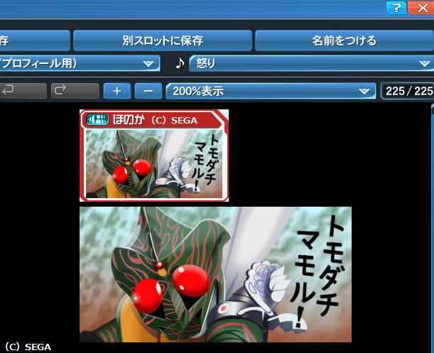 仮面ライダーアマゾン