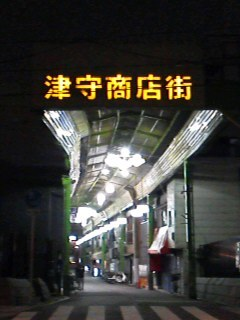 190304_2003~001