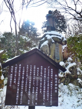10yukimaturi2019.jpg