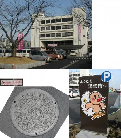 鴻巣市役所のひな飾り(連結その1)