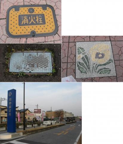 鴻巣市役所のひな飾り(連結その13)