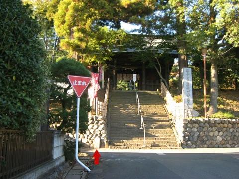 吉見町御所、安楽寺201411(道路元標、その1)