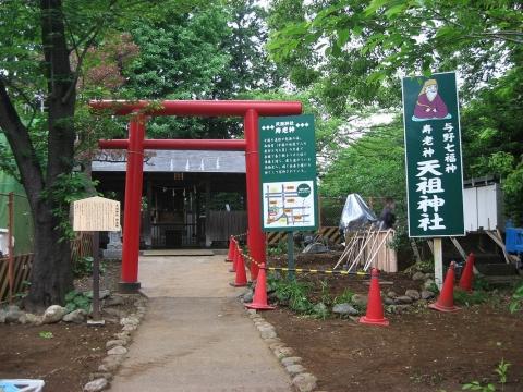さいたま市中央区・天祖神社(その1)