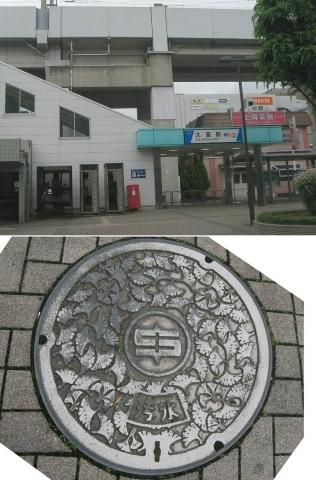 01久喜駅(索引記事)連結.