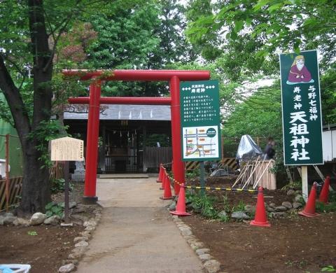 08与野本町・天祖神社(その1)索引記事