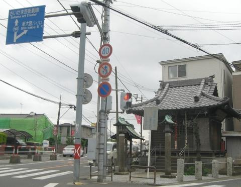 07与野本町・庚申社(その1)索引記事