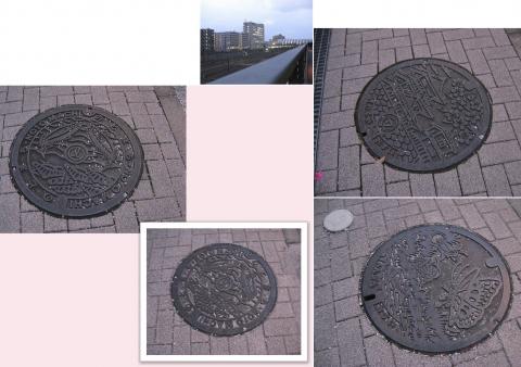 12さいたま新都心駅に越境蓋(連結)索引記事