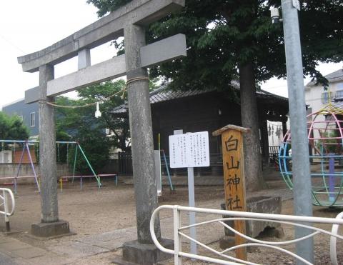 10与野・白山神社など(その1)索引記事