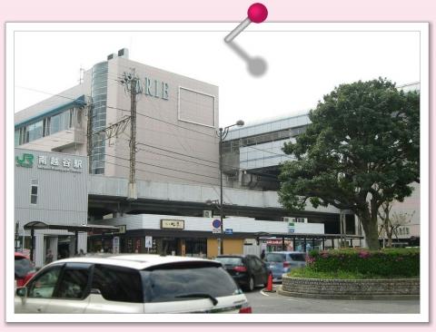 JR武蔵野線南越谷駅(その1)1