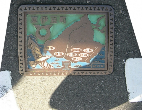 東伊豆町の地図仕切り弁925