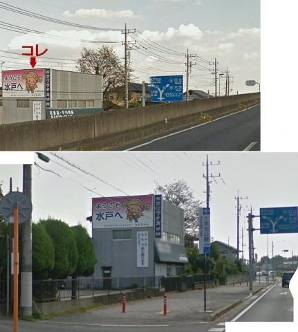 kairaku_ume_z20