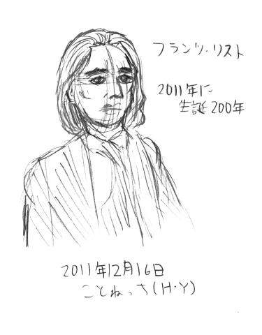 list_nagaoe