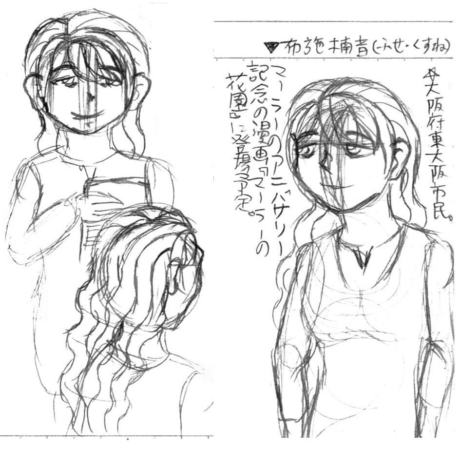 m_hanazono02.jpg