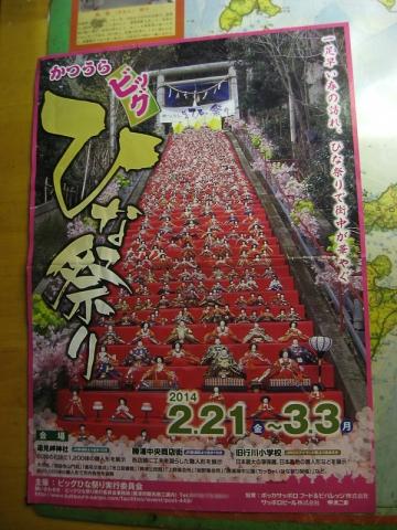 shiromazu2014_18