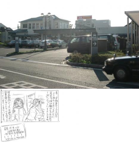 ttbys_kawazu01