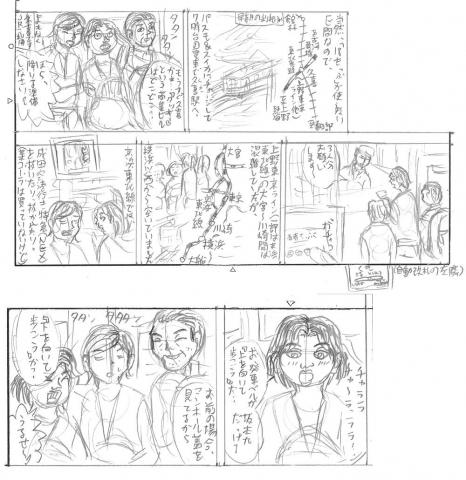 ttbys_kawazu02