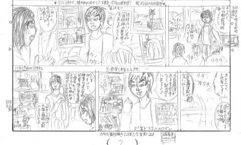 ttbys_kawazu05