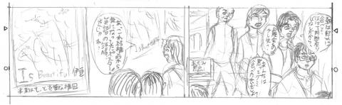 ttbys_kawazu10