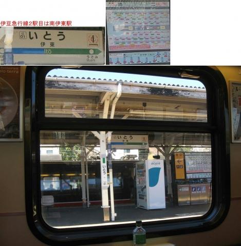 ttbys_kawazu19