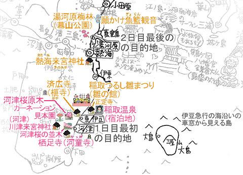 ttbys_kawazu28