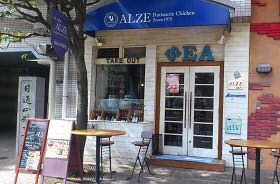 ALZE (1 )