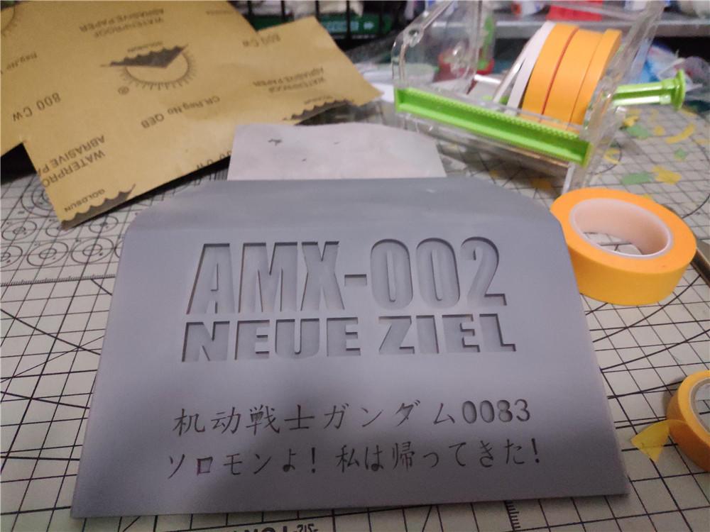 G330_AMX_002_neue_ziel_146.jpg
