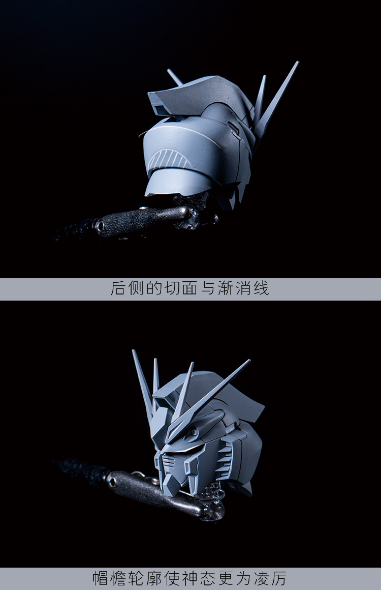 G362_ARIES_MG_NU_head_025.jpg